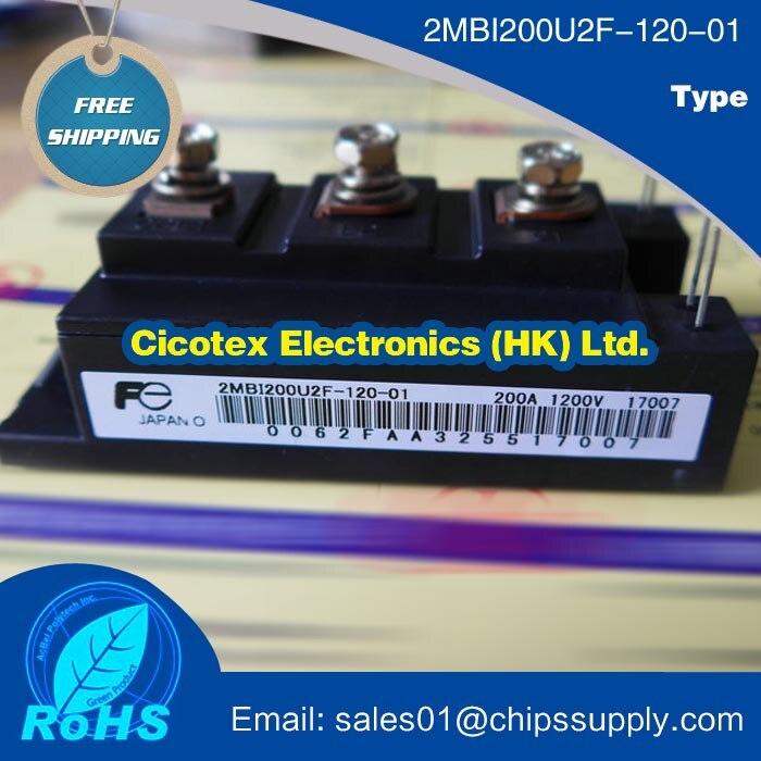 2MBI200U2F-120-01 Module2MBI200U2F-120-01 Module