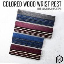 Madeira colorida resto de pulso madeira e folheado feito de pedaço sólido de pés de borracha para teclados mecânicos gh60 xd60 xd64 80% 87 104