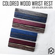Reposamuñecas de madera de colores, madera y chapa hecha de pies de goma sólidos para teclados mecánicos gh60 xd60 xd64 80% 87 104