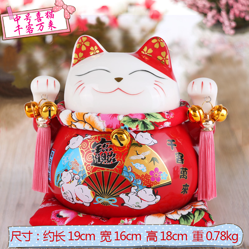 Lucky cat ornaments large Japanese ceramic cat piggy bank decoration crafts shop opening gift