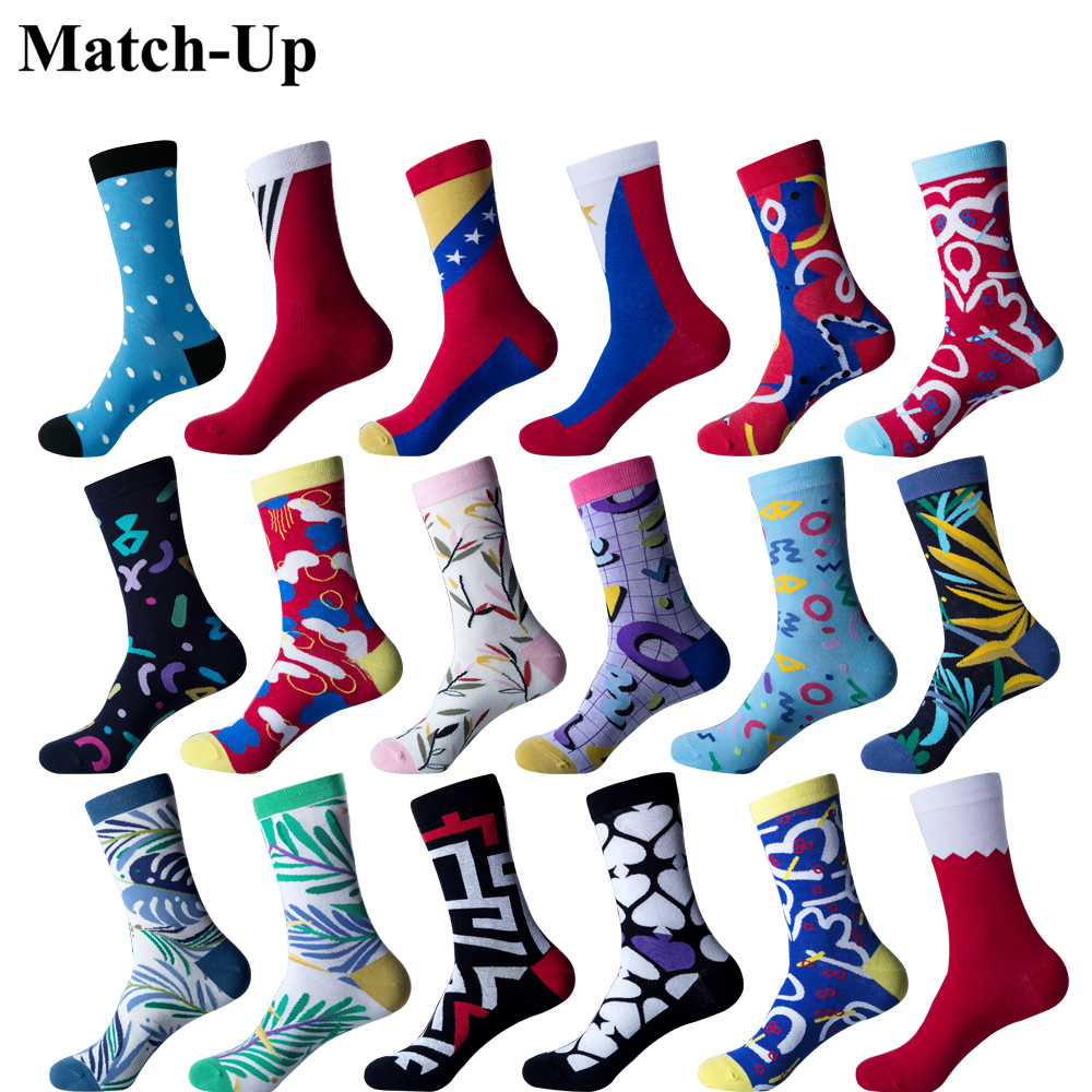 Match-Up DROPSHIPPING Customer Order Men Colorful Combed Cotton Socks Funny Socks Novelty Socks Men US 7.5-12