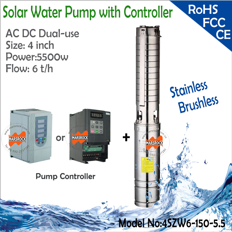 4inch 5500W AC380V DC530V Brushless high-speed solar water pump with 6 T/h Flow ,150m Head permanent magnet synchronous motor 600w dc48v brushless high speed solar deep water pump with permanent magnet synchronous motor max flow 3 0t h home