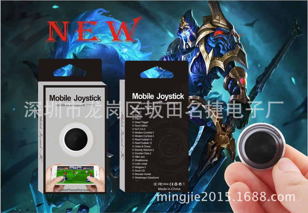 2017 New Mobile Phone Physical Joystick Fling mini Game Joystick for iPhone Pad Touch Screen Mobile phone Rocker for SMART PHONE