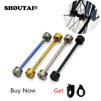 Ultralight Bicycle TC4 titanium alloy  Quick Release Hub Bike Cycling Lever Skewer For Brompton Bicycle Parts