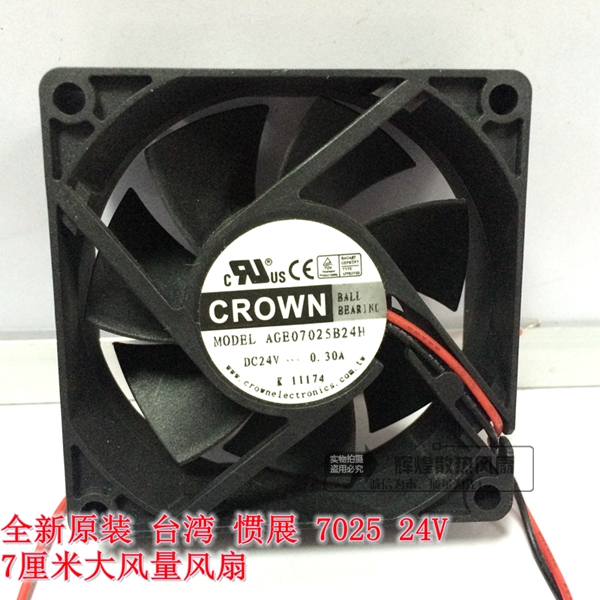 New Original CROWN AGE09225B12H 90mm 9025 9225 DC 12V 0.41A computer chassis power supply inverter cooling fan