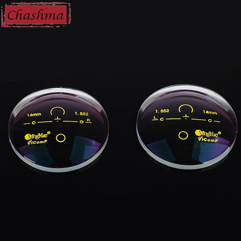 Chashma forma libre visión amplia superficie asférica 1,56 índice ...
