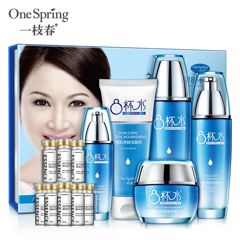 все цены на 2018YiZhiChunFacial suit eight glasses of water cream skin gift box skin care set онлайн