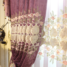 high quality embroidered curtain