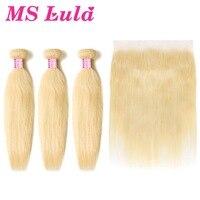 Ms lula Бразильский цвет 613 прямые Блондинка натуральные волосы 3 Связки с 13x4 синтетический Frontal шнурка волос 100% волосы remy Расширения Бесплатна