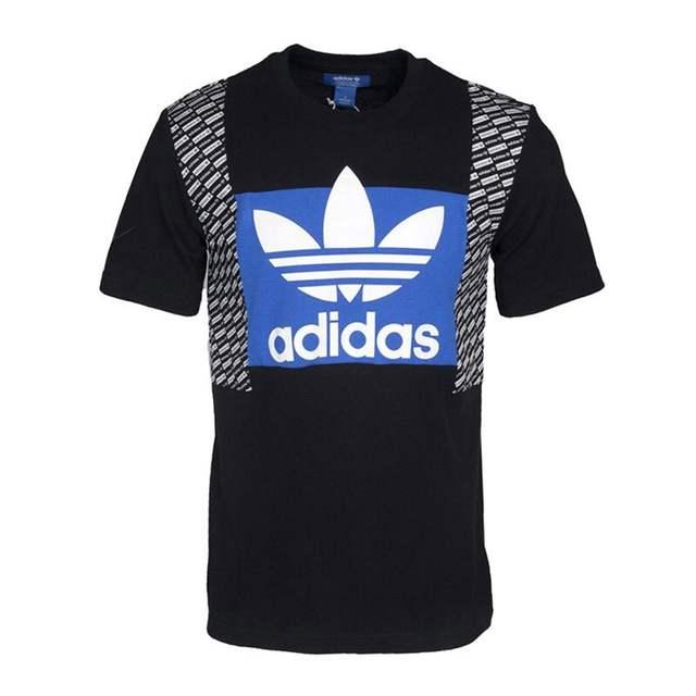 t-shirt homme sport adidas