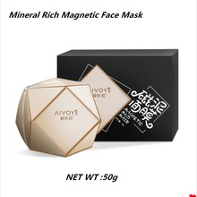 Mineral Rich Magnetic Face Mask Pore Cleansing Removes Skin Impurities Magnetic