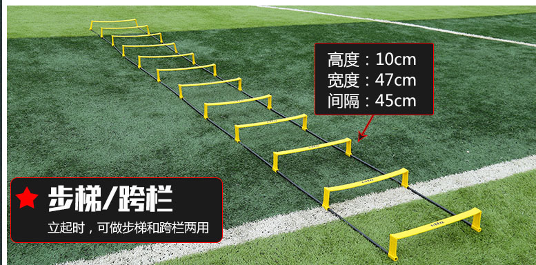 6 8 10 12 Rung Soccer Agility Ladder for Speed Dual use multifunction agility hurdle energy