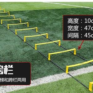6/8/10/12 Rung Soccer Agility