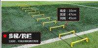 6 or 12 Rung crossbar Width 67cm 47cm length 5M Soccer Agility Ladder for Soccer Speed Training Equipment