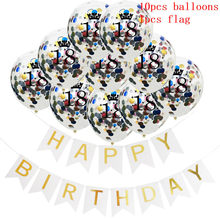 11Pcs Glitter Balloons Sequins Gold Helium Happy Birthday Flag Wedding Engagement Party Events DIY Decoratio