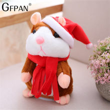 Hot 16cm Kawaii Russian Talking Hamster Stuffed Toy Sound Record Plush Hamster Valentine Christmas Gift for kids Brinquedos(China)