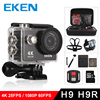 Action Camera Full HD DVR Sport DV SJ4000 Upgrade Version 30m Wifi Receiver 1080P Helmet Waterproof