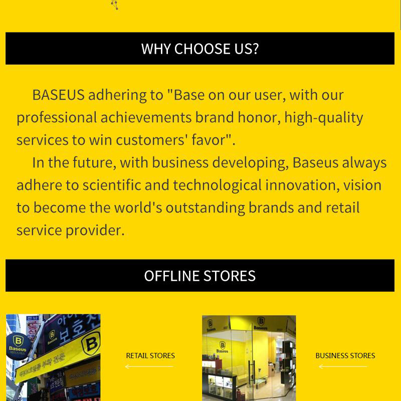Baseus Brand Introduction (2)