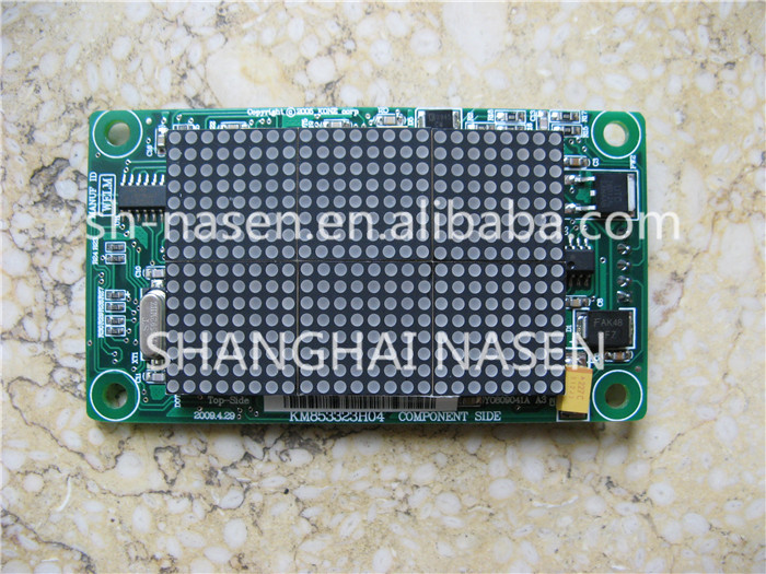 KONE display board KM853323H04 KM853320G01 конус nordost sort kone ac