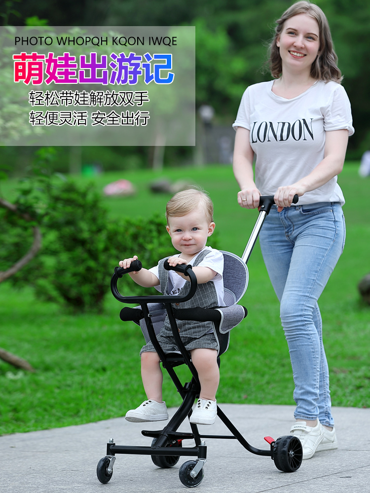 Walks the baby artifact handcart light to be able to fold to take the baby to go out 1 5 years old.