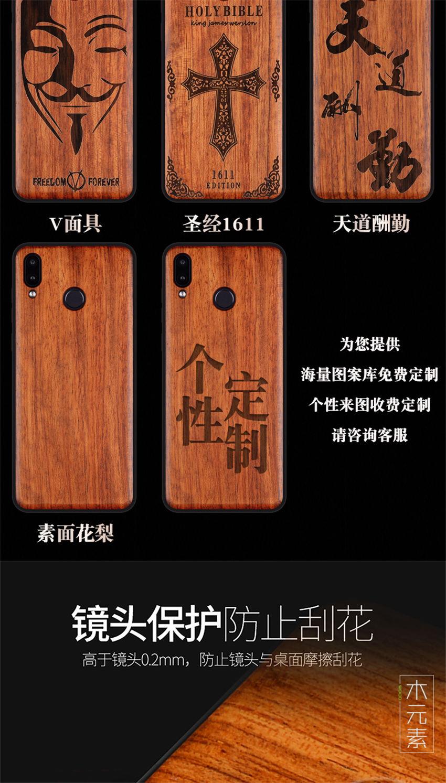 2018 New Huawei Honor 8x Case Slim Wood Back Cover TPU Bumper Case For Huawei Honor 8x Phone Cases Honor-8x (7)