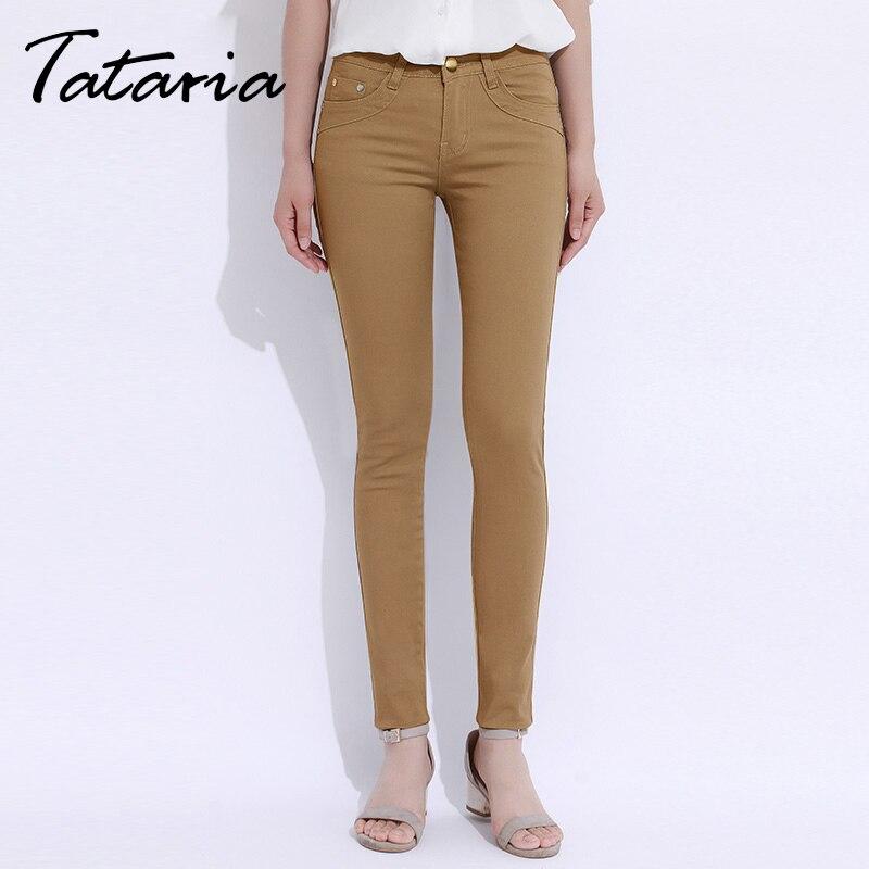 Сексуальные длинные женские ножки в обтягивающих штанах фото 203-119