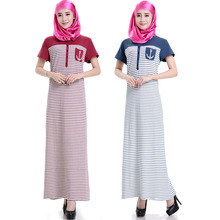 The new Saudi women's short sleeved dress gown stripe long exported to the Middle East can be customized
