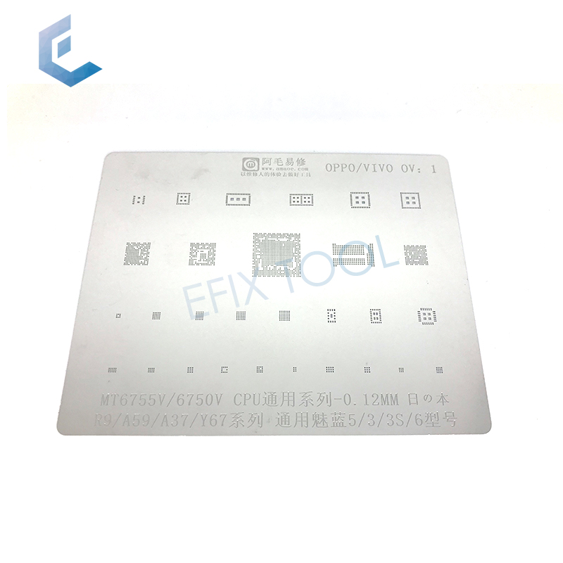 Mobile phone CPU Reball Stencil Tin Plant Steel Mesh For OPPO R9/A59/A37 VIVO Y67 Repair Planting Tin Net