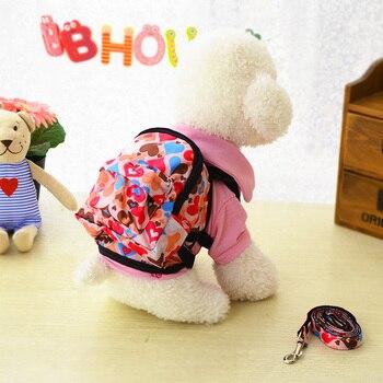 뜨거운 판매 사랑스러운 여러 가지 빛깔의 개 배낭 편리하고 환경 친화적 인 개 애완 동물 배낭