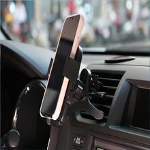 Универсальный автомобильный держатель для телефона на магните кронштейн держатель чашки Универсальный Автомобильный магнитным креплением для Защитные чехлы для сидений, сшитые специально для Opel Astra H G J Insignia Mokka Toyota Avensis Rav4