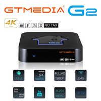 Boîtier TV d'origine GTMEDIA G2 + serveur IPTV 4 K HDR Android 7.1 Ultra HD 2G 16G WIFI Google Cast Netflix IPTV décodeur lecteur multimédia