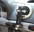 Car Air Outlet Folding Baby Bottle Drink Cup Holder Recessed Supporter