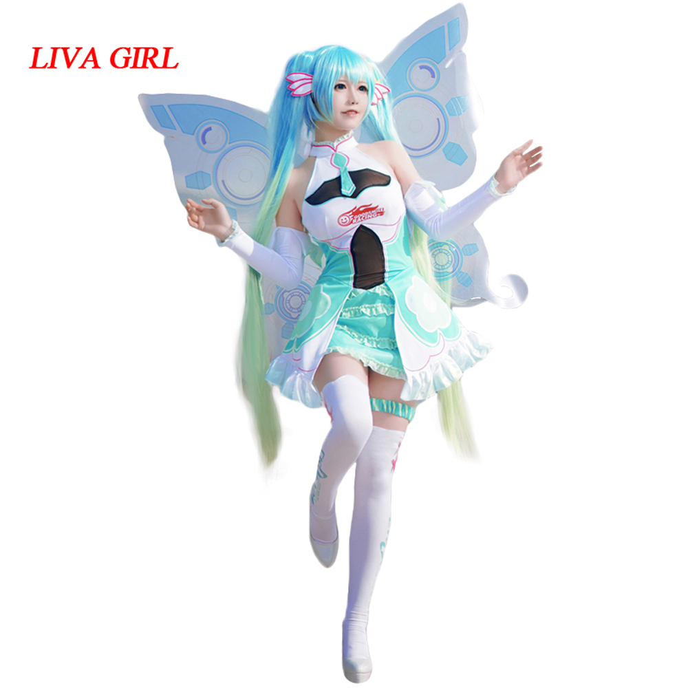 Hatsune Miku SUPERSONICO Racing Suit SJ Light green Uniform Dress Cosplay costume Halloween Costume for women Girl