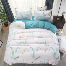 Skin-friendly Cotton Bedding Set 4 Pieces of Garden Small Floral Double Bed Single Quilt Cover 1.2 Student Dormitory 3