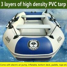 Huge water sports inflatable fishing kayak air huge inflatable fishing marine 0.9mm PVC tarp boat yacht accessories marine