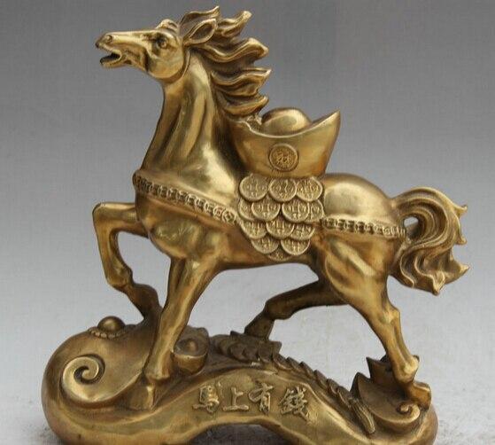 JP S0524 12 Chinois En Laiton Folk Ru Yi Richesse succès Zodiaque Année Cheval Statue sculpture B0403