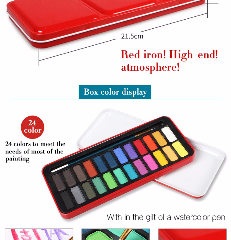 Bianyo Colors Tin Box Watercolor Paints Brush Set Student Sketch Painting Non-toxic Stationery Art