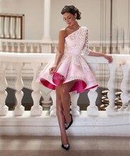 Cocktail Dresses 2017 Lace