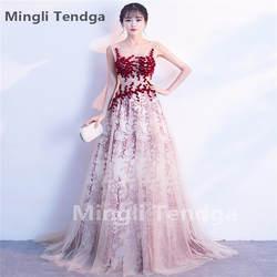 Mingli Tengda платья невесты с рукавами платья для свадьбы вечернее платье подружки невесты Длинный Элегантный Милая платье 2018