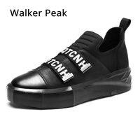 Мода 2018 повседневная обувь мужская осень зима натуральная кожа мужская обувь слипоны Лоферы modis кроссовки корзины homme ультра обувь