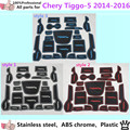 car plastic Groove Gate Slot Armrest Storage Rubber non-slip mats inner door pad/cup 21pcs For Chery Tiggo 5 2014 2015 2016