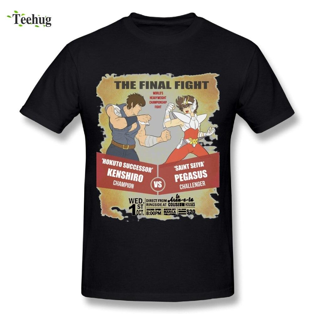 Casual Man Hokuto no Ken VS Saint Seiya Legend of Sanctuary T Shirt Funny Stylish T-shirt
