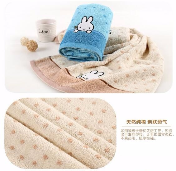 Lindo 100% algodón Niño Cara dot toalla conejo patrón bordado ...