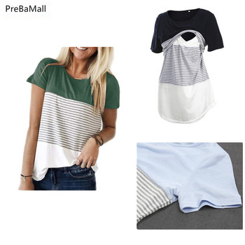 цена на Women Pregnancy Clothes Maternity Clothing Breastfeeding Tee Nursing Tops Striped Short Sleeve T-shirt  B0021