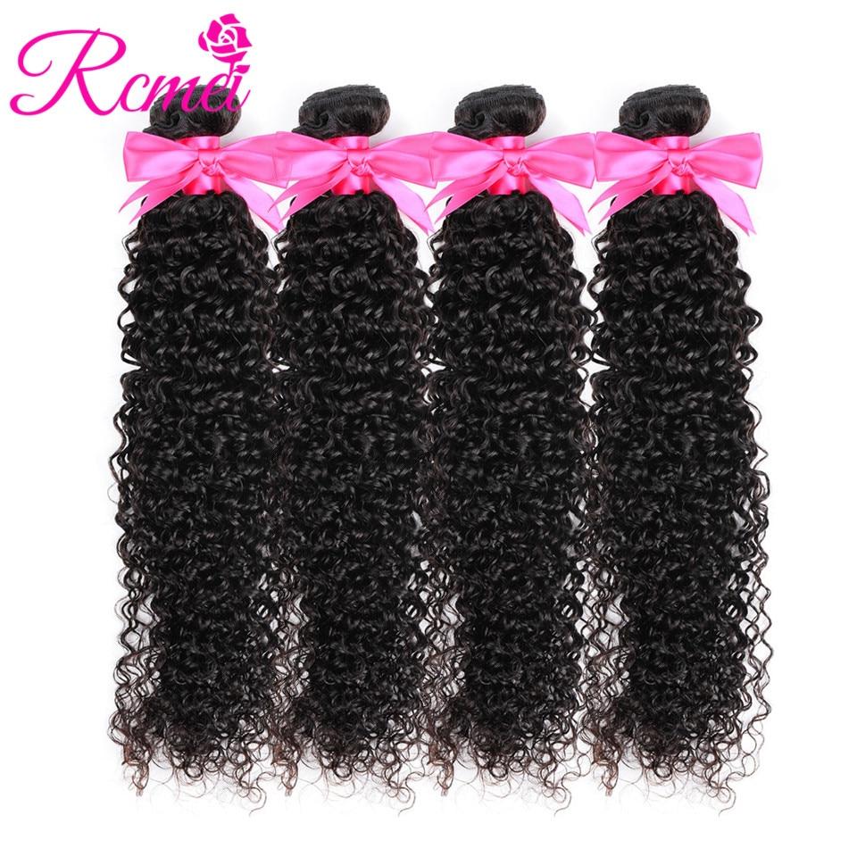 Rcmei Hair Brazilian Kinky Curly Human Hair 100% Non Remy Hair Weave Bundles 4 Bundles/LOT Natural Black 8-28 Free Shipping