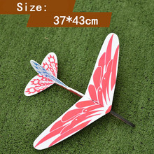 FLY BACK airplane Hand Launch Throwing Glider Foam Aircraft Toy Plane