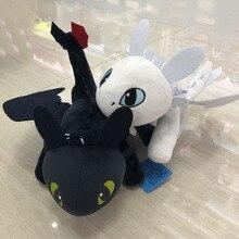 Горячий стиль 30 см Как приручить дракона 3 Плюшевые игрушки Беззубый светильник Fury Аниме Фигурка ночной яростный Дракон Кукла игрушка для детей
