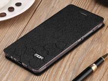 Xiaomi mi max случая Высокого Качества Бизнес-Серии PU Кожаный Чехол Для xiaomi mi max Флип MOFI марка Обложка #0412