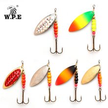 W.P.E KOMODO Spinner Lure 1pcs 12.6g/17.3g/27.2g Spoon Lure Brass Metal Fishing Lure Hard Bait Carp Fishing Pesca Pike Wobblers 10pcsbrass tickers brass lure bodies brass weight sinker diy spinner buzzbait fishing lures