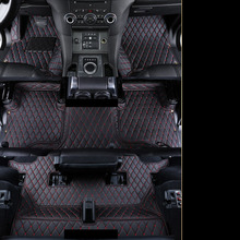 lsrtw2017 leather car floor mat for land rover discovery 5 2017 2018 2019 2020 7 seats accessories rug carpet